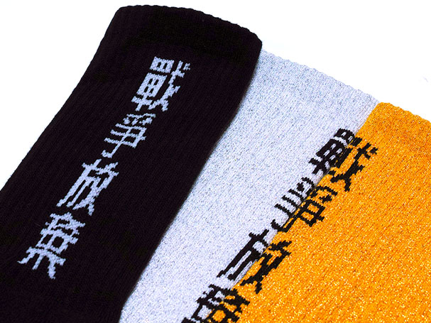 GanaG Article 9 Socks 戦争放棄